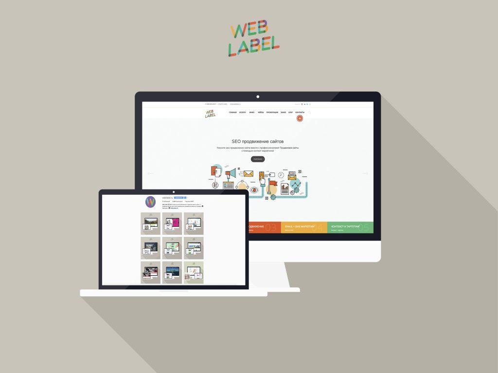 weblabel_smm_seo_smo