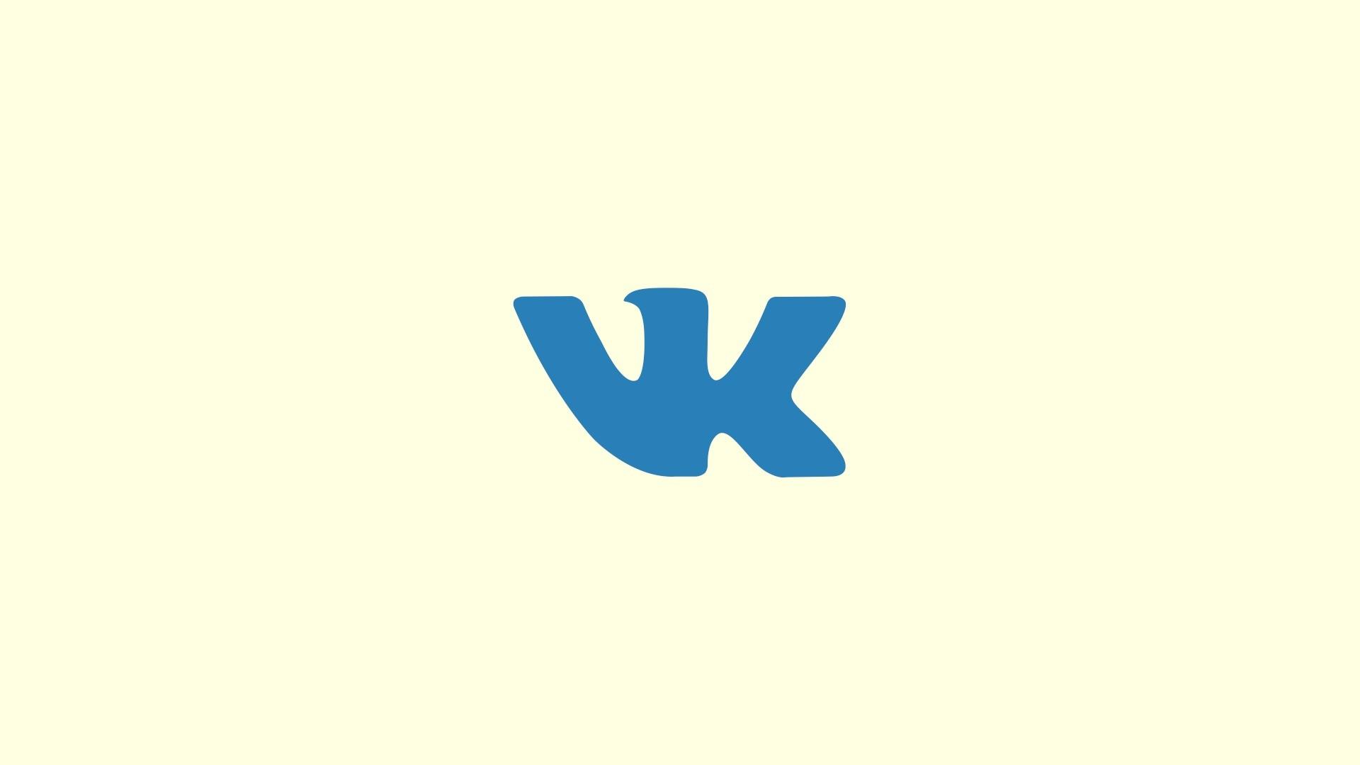 vedenie vkontakte
