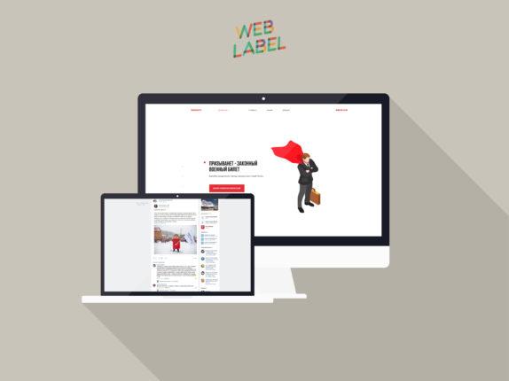 реклама_вконтакте_юркомпания
